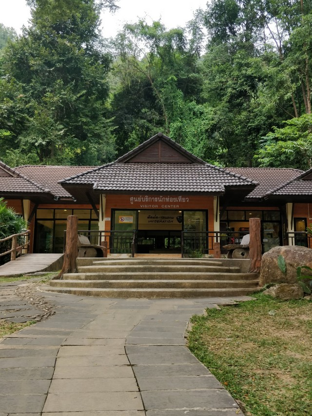 Khlong Lan National Park Visitor Centre