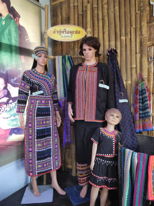 Hill Tribes Cultural Centre Kamphaeng Phet. Lahu Tribe traditional dress.