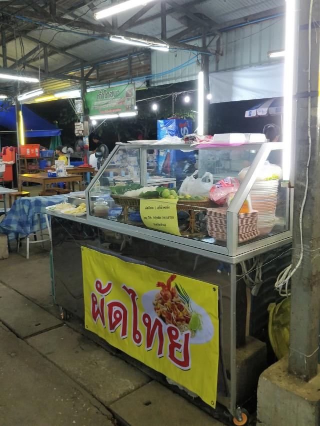 Khamphaeng Phet Night Market.